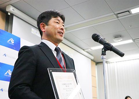 受賞の喜びを語る弊社代表 佐藤