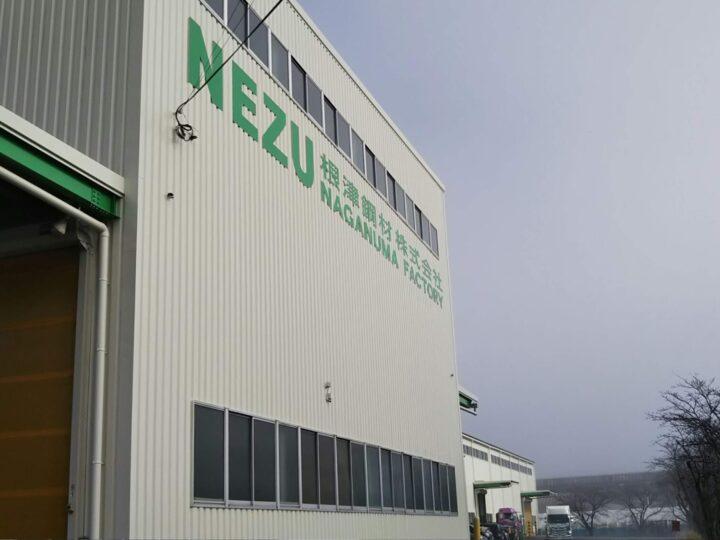 工場の外壁塗装、屋根塗装、雨漏り工事事例|栃木の工場、倉庫の修繕専門店ウチックス